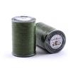 Зеленая вощеная нить 0.8мм
