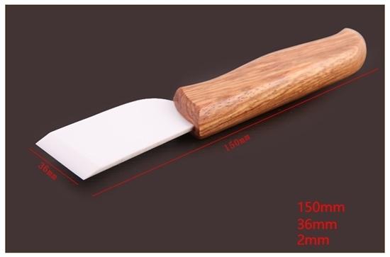Изображение Шорный нож  керамический